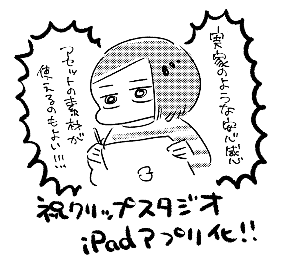 f:id:i_magawa:20171109111613p:image