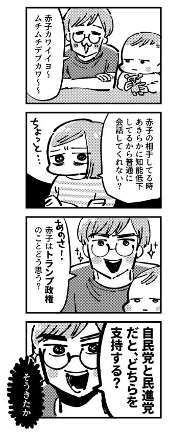 f:id:i_magawa:20171120230406p:plain