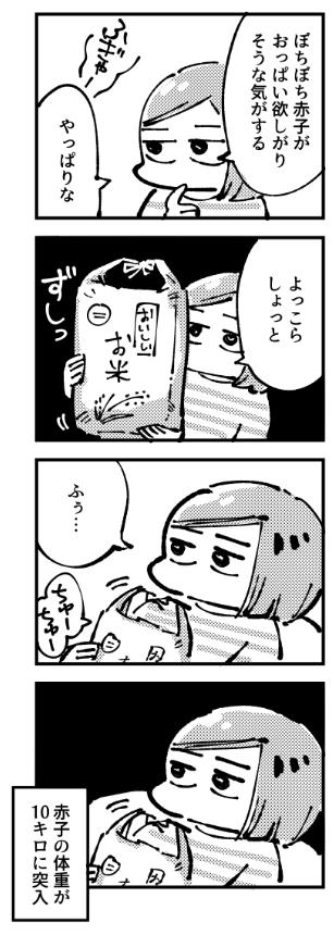 f:id:i_magawa:20171123212424p:plain