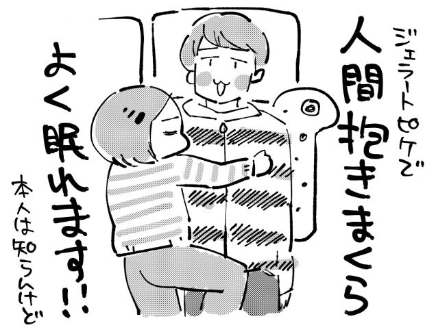 f:id:i_magawa:20171128082940p:plain