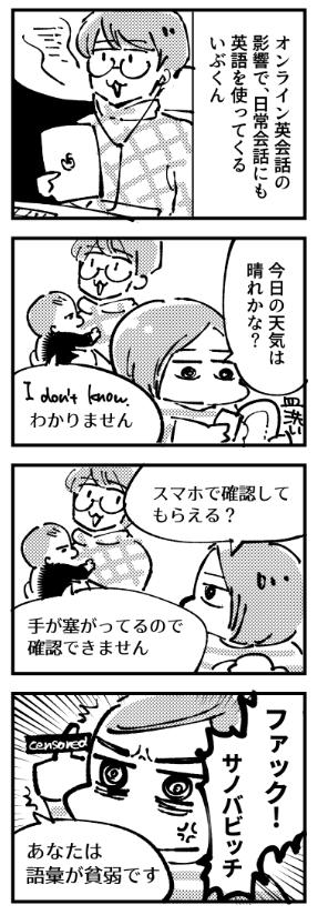 f:id:i_magawa:20171130013001p:plain