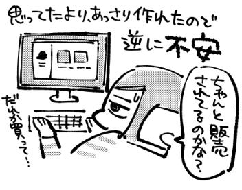 f:id:i_magawa:20171204215652p:plain