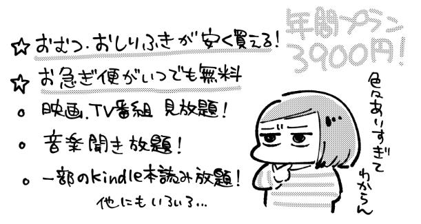 f:id:i_magawa:20171210203904p:plain
