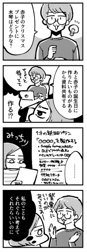 f:id:i_magawa:20171215213128p:plain