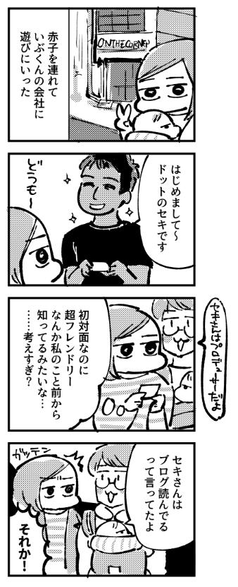 f:id:i_magawa:20171217213133p:plain