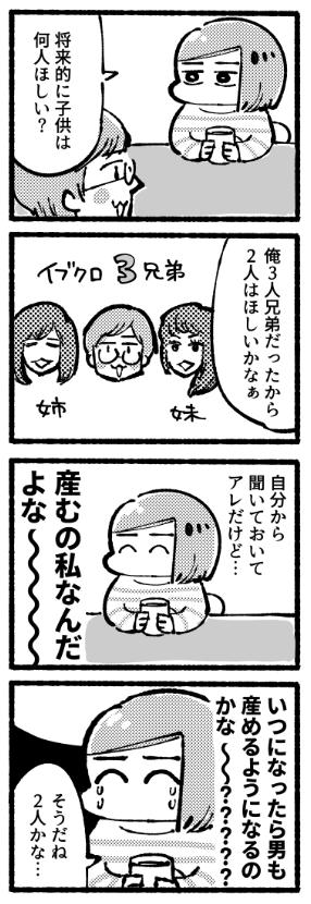 f:id:i_magawa:20171219205958p:plain