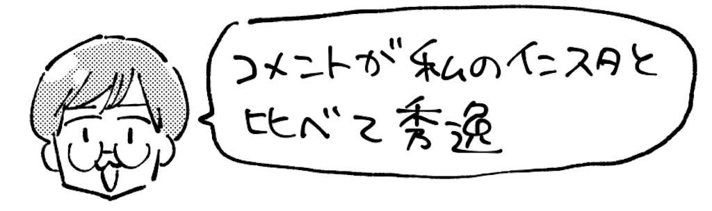 f:id:i_magawa:20171230210759p:image