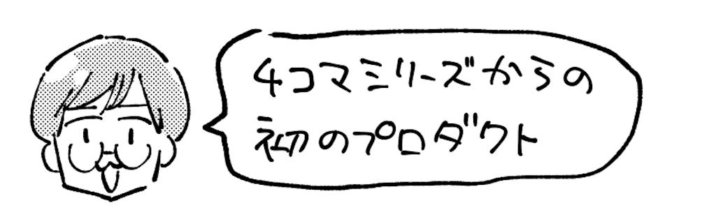 f:id:i_magawa:20171230210809p:image
