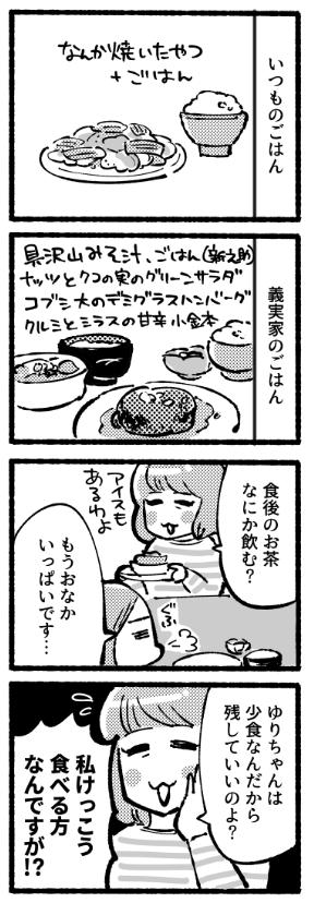 f:id:i_magawa:20180108213852p:plain