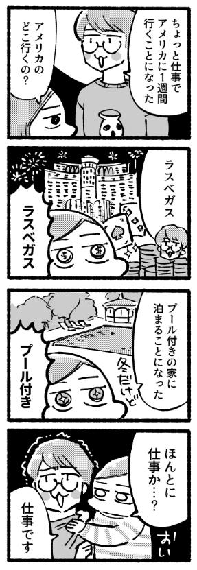 http://www.imagawa.tokyo/entry/2018/01/11/080200
