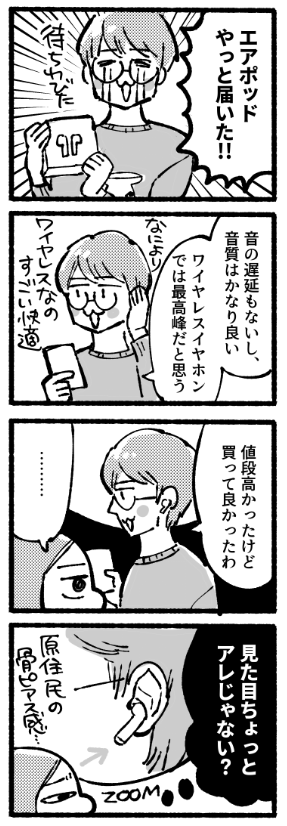 f:id:i_magawa:20180118215124p:plain
