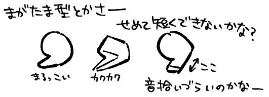 f:id:i_magawa:20180118215335p:plain