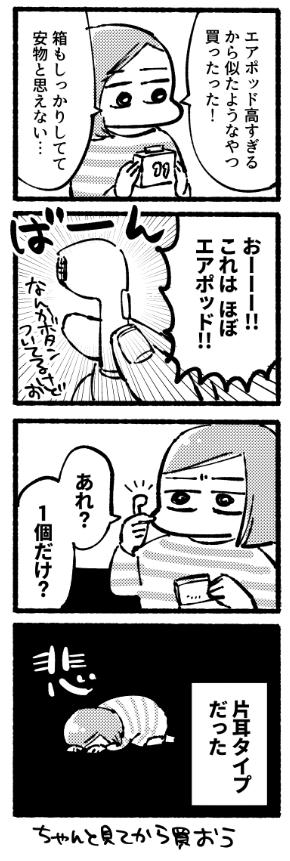 f:id:i_magawa:20180123213109p:plain
