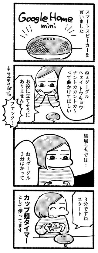 f:id:i_magawa:20180129211850p:plain