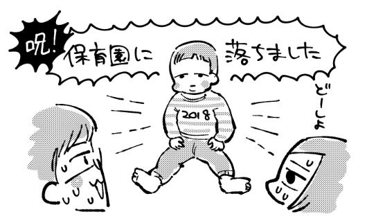 f:id:i_magawa:20180201204846p:plain