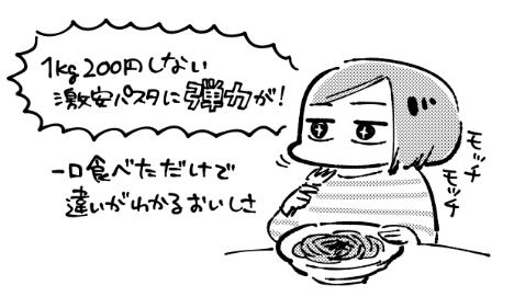 f:id:i_magawa:20180206082345p:plain