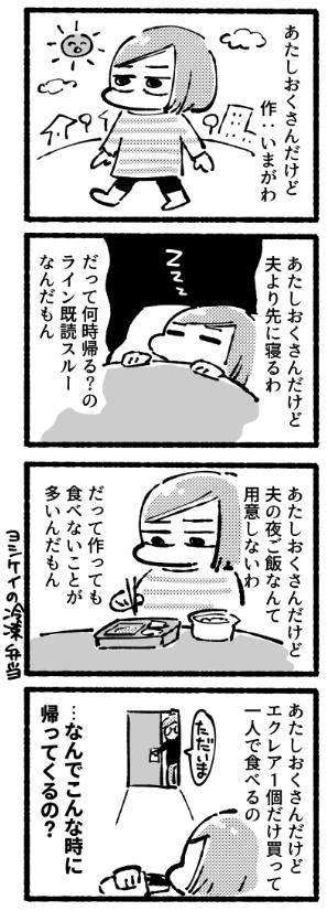 f:id:i_magawa:20180209050918p:plain