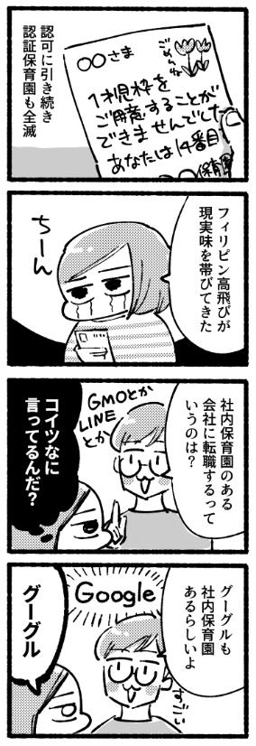f:id:i_magawa:20180221063303p:plain