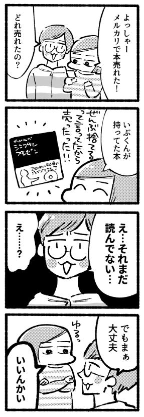 f:id:i_magawa:20180302073217p:plain