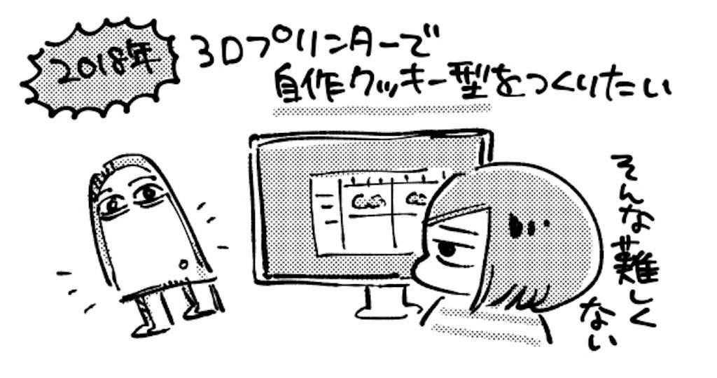 f:id:i_magawa:20180307063155j:image
