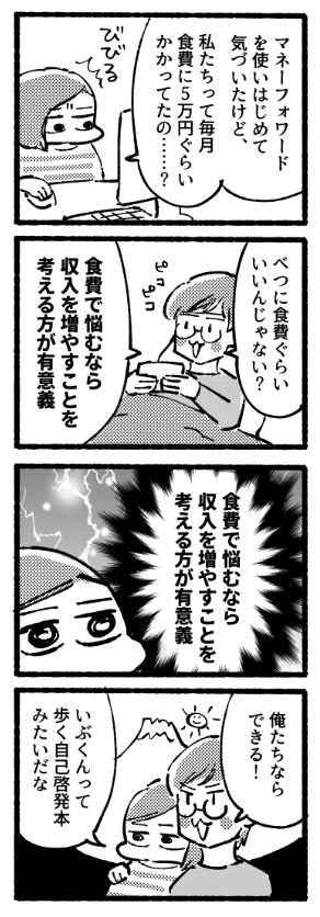 f:id:i_magawa:20180313214037p:plain