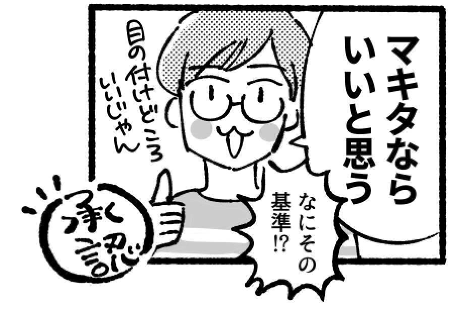 f:id:i_magawa:20180404061331p:plain