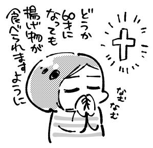 f:id:i_magawa:20180419142340p:plain