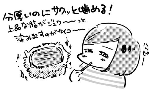 f:id:i_magawa:20180419142411p:plain