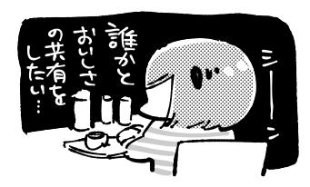 f:id:i_magawa:20180419142507p:plain