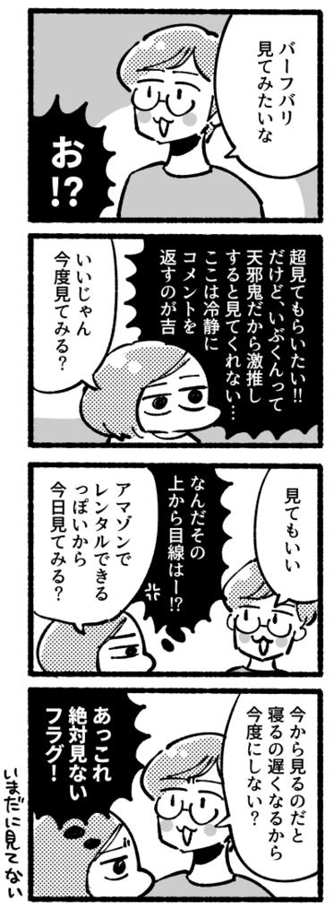 f:id:i_magawa:20180422220403p:plain