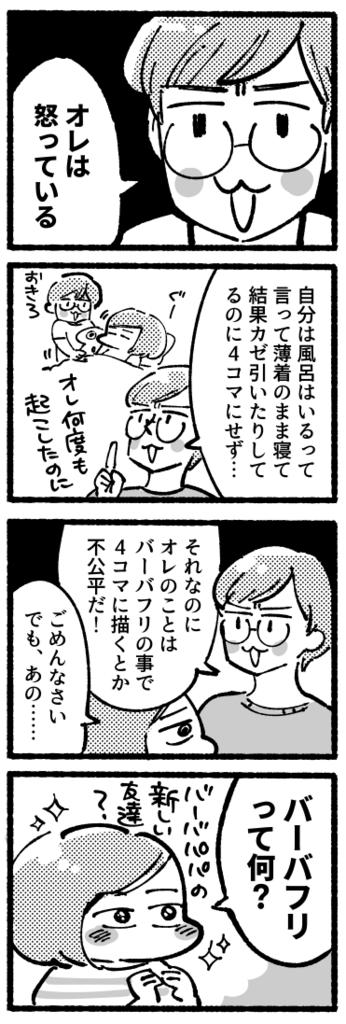 f:id:i_magawa:20180429064537p:plain