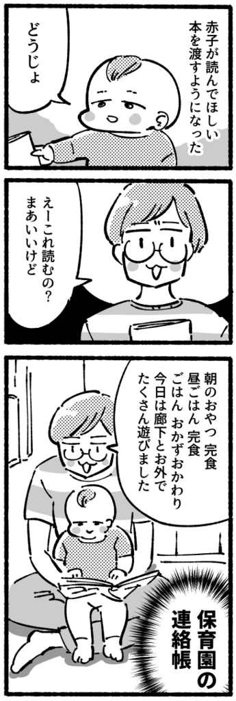 f:id:i_magawa:20180429210256p:plain