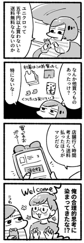 f:id:i_magawa:20180521205118p:plain
