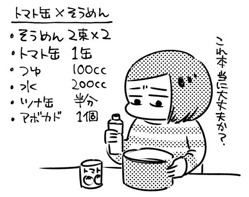 f:id:i_magawa:20180611193305p:plain