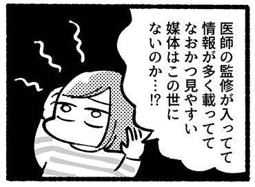f:id:i_magawa:20180611203856p:plain