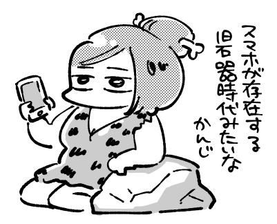 f:id:i_magawa:20180612083130p:plain