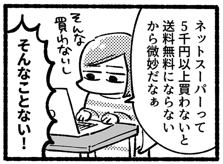 f:id:i_magawa:20180614205939p:plain