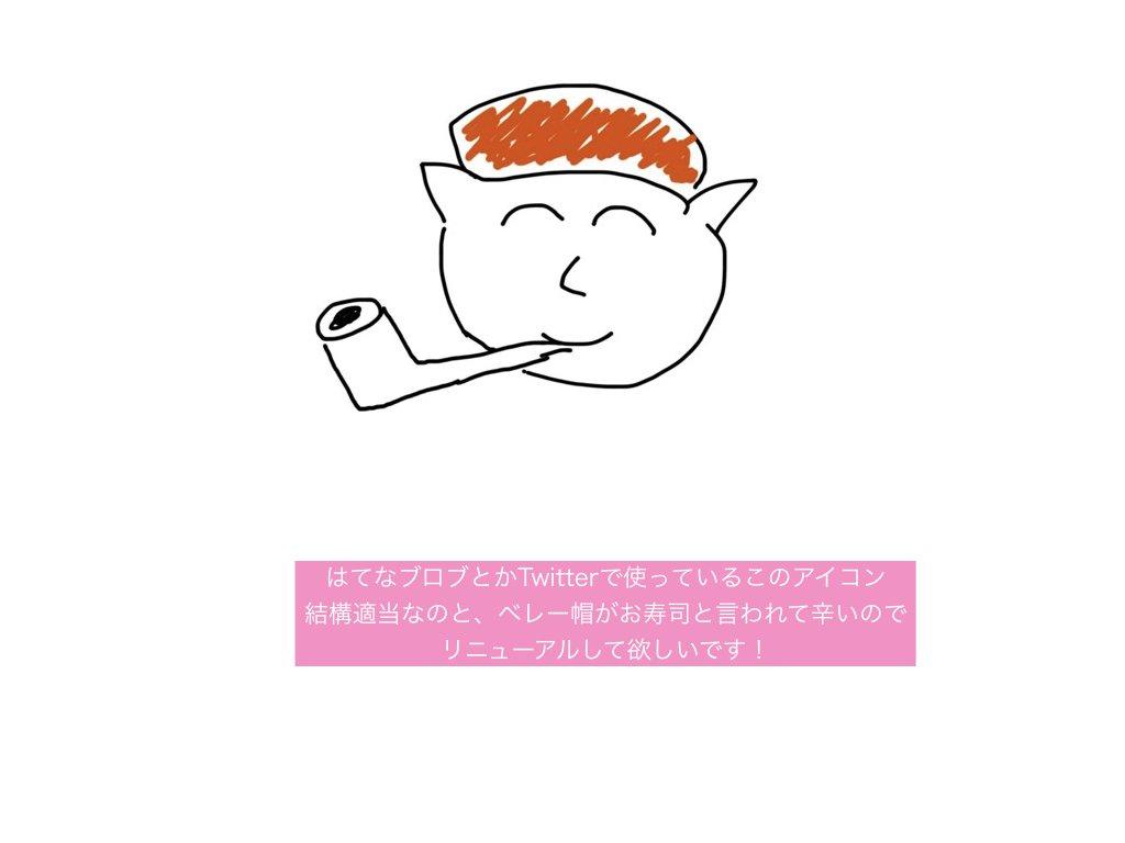 f:id:i_magawa:20180712231509j:plain