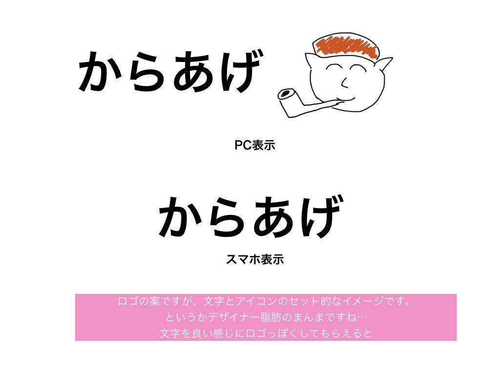 f:id:i_magawa:20180712231514j:plain