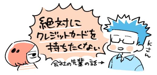 f:id:i_magawa:20180810070056p:plain