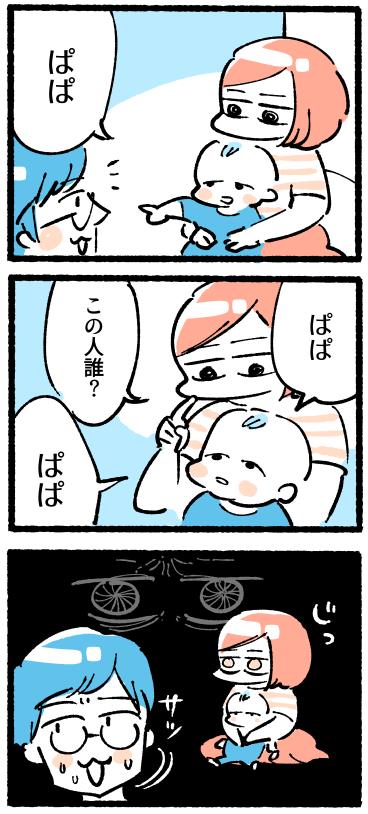 f:id:i_magawa:20180815215209p:plain