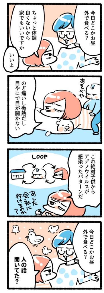 f:id:i_magawa:20180822204938j:plain