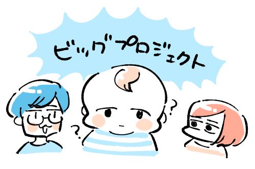 f:id:i_magawa:20180905211525p:plain