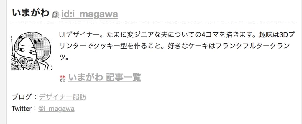 f:id:i_magawa:20181012044332p:plain