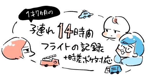 f:id:i_magawa:20181102071207p:plain