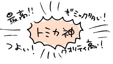 f:id:i_magawa:20181102071231p:plain