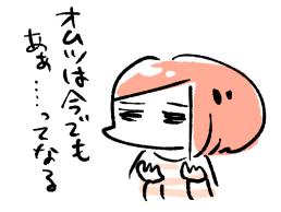 f:id:i_magawa:20181102071251p:plain