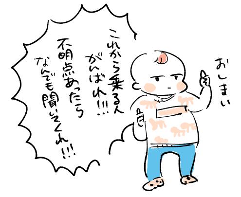 f:id:i_magawa:20181102071259p:plain
