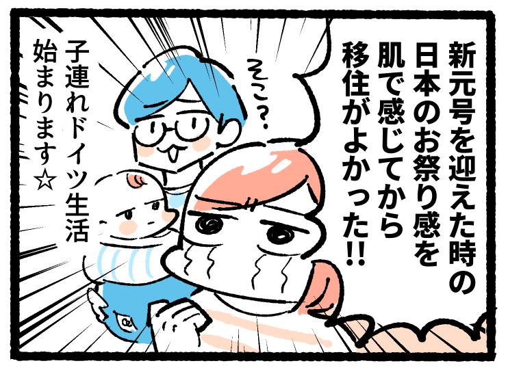 f:id:i_magawa:20181106053028p:plain