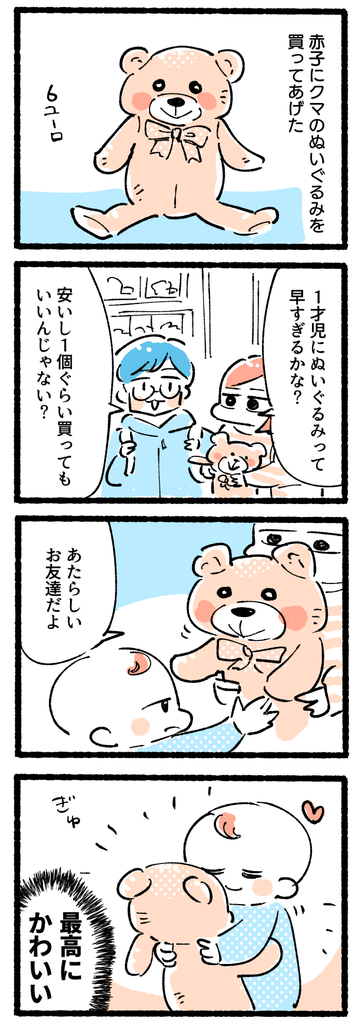 f:id:i_magawa:20181130045026p:plain
